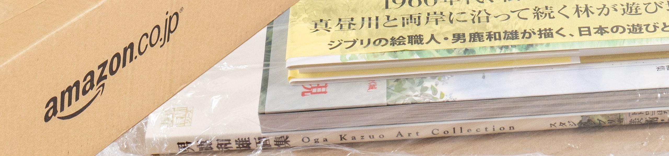 come comprare su amazon japan