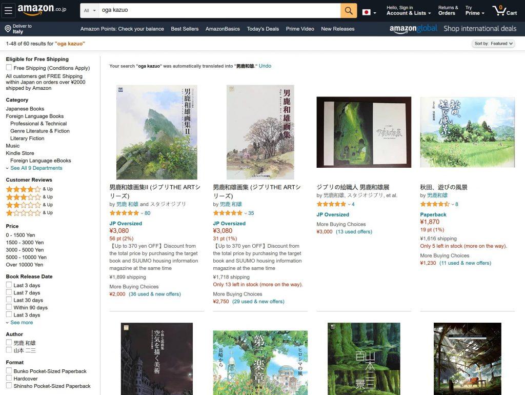 come comprare su amazon japan - selezione prodotti