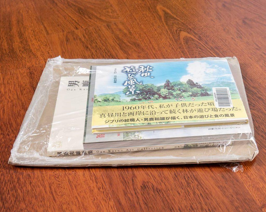come comprare su amazon japan - unboxing artbooks