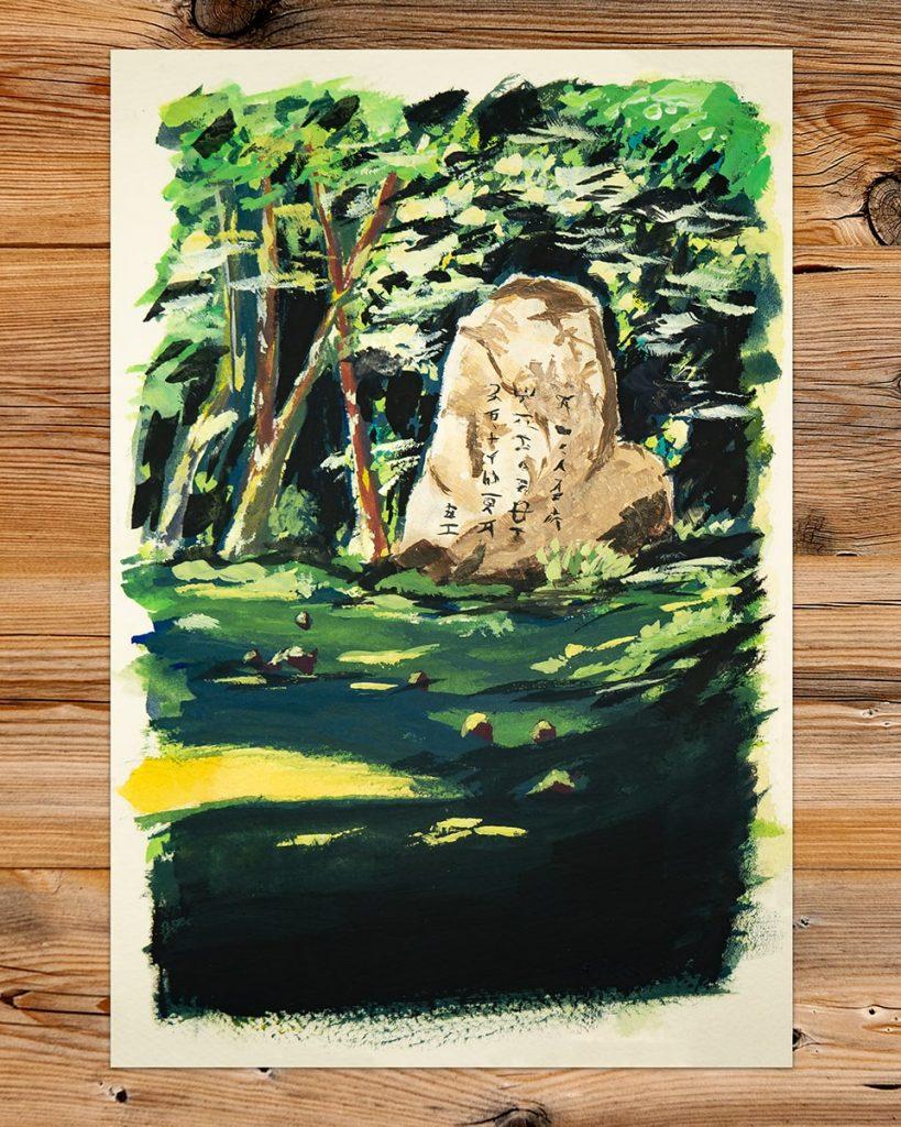 dipinto a gouache su carta raffigurante una roccia con caratteri giapponesi in un bosco